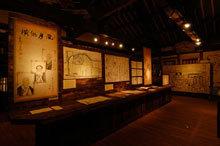絵金蔵、3つの使命 - 絵金蔵 公式ホームページ